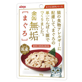 Aixia Kin-can Pure Tuna Pouch Cat Food 50g