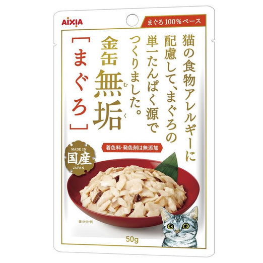 Aixia Kin-can Pure Tuna Pouch Cat Food 50g x 12 - Kohepets