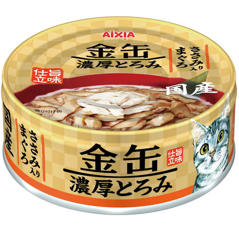 Aixia Kin-Can Rich Tuna With Chicken Fillet Canned Cat Food 70g - Kohepets