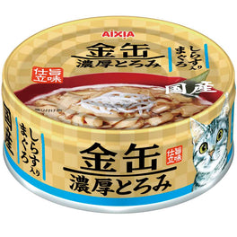 Aixia Kin-Can Rich Tuna With Whitebait Canned Cat Food 70g