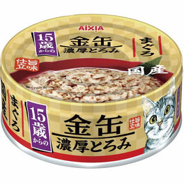Aixia Kin-Can Rich Tuna For Senior Cats >15 Years Old Canned Cat Food 70g