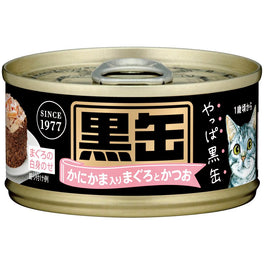 33% OFF 24 cans: Aixia Kuro-Can Mini Tuna & Skipjack Tuna with Crabstick Canned Cat Food 80g