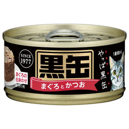 $9 OFF 24 cans: Aixia Kuro-Can Mini Tuna & Skipjack Tuna Canned Cat Food 80g
