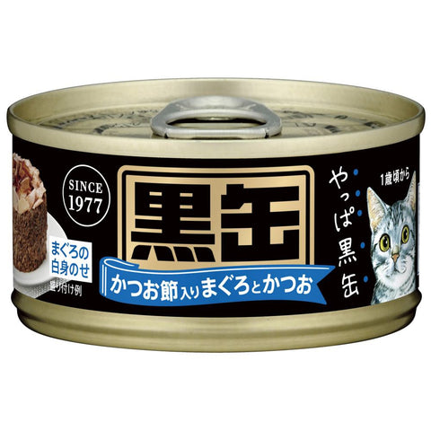 $9 OFF 24 cans: Aixia Kuro-Can Mini Tuna & Skipjack Tuna with Dried Skipjack Canned Cat Food 80g