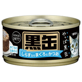 33% OFF 24 cans: Aixia Kuro-Can Mini Tuna & Skipjack Tuna with Whitebait Canned Cat Food 80g