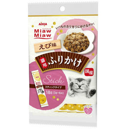 Aixia Miaw Miaw Furikake Stick Shrimp Cat Food Topping 18g