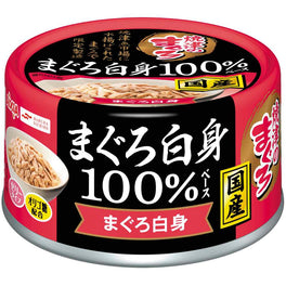 Aixia Yaizu No Maguro 100% Tuna Canned Cat Food 70g