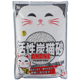 2 FOR $22: Akane Activated Carbon Paper Cat Litter 7L