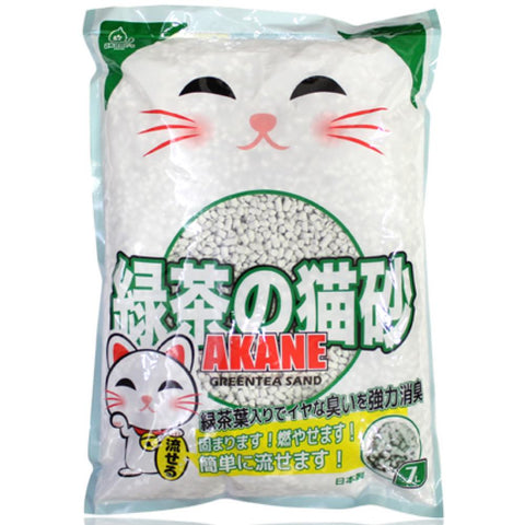 2 FOR $22: Akane Green Tea Paper Cat Litter 7L - Kohepets