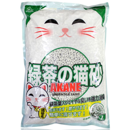 2 FOR $22: Akane Green Tea Paper Cat Litter 7L