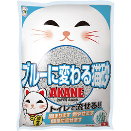 2 FOR $22: Akane Turn Blue Paper Cat Litter 7L