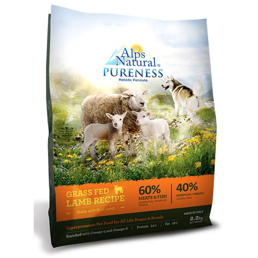 Alps Natural Pureness Holistic Grass Fed Lamb Dry Dog Food - Kohepets