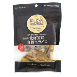 60% OFF : Asuku Dried Hokkaido Cod Slices Cat & Dog Treats 35g (Exp Jul 19)