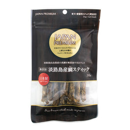 Asuku 100% Seabream Sticks Cat & Dog Treats 30g