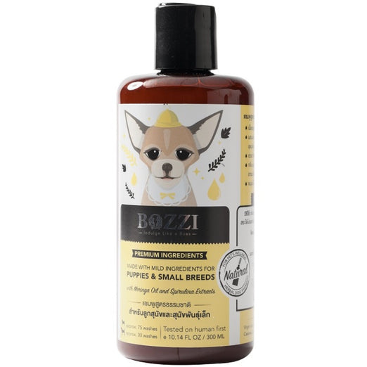 Bozzi Puppies & Small Breed Dog Shampoo 300ml