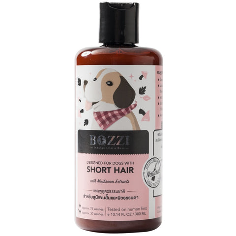 Bozzi Odor & Fleas Control Skin Nourishing Dog Shampoo 300ml