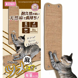 Marukan Double-Sided Scratching Mat For Cats