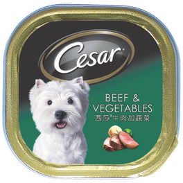 Cesar Beef & Vegetables Tray Dog Food 100g