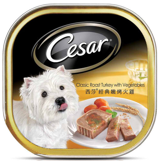 Cesar Classic Roast Turkey With Vegetables Tray Dog Food 100g - Kohepets