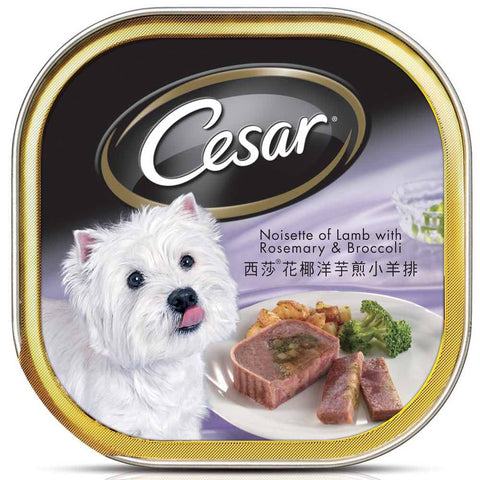 Cesar Noisette of Lamb With Rosemary & Broccoli Pate Tray Dog Food 100g