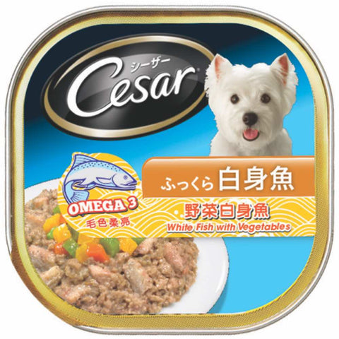 Cesar Whitefish & Vegetables Tray Dog Food 100g - Kohepets