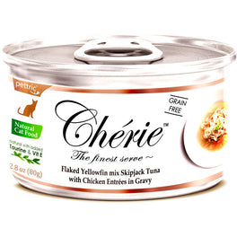 Cherie Flaked Yellowfin Mix Skipjack Tuna With Chicken Entrées In Gravy Canned Cat Food 80g