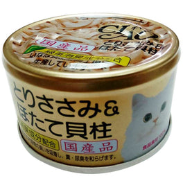 Ciao White Meat Chicken Fillet & Scallop In Jelly Canned Cat Food 85g