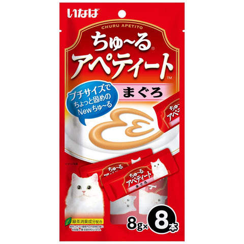 Ciao Churu Apetito Tuna Creamy Cat Treats 64g - Kohepets