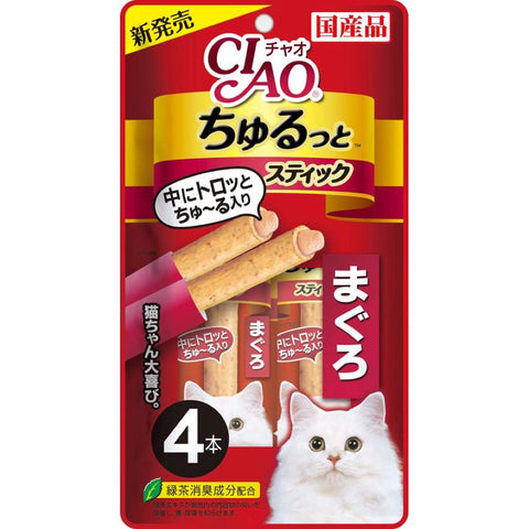 Ciao Churutto Tuna Maguro Liquid Cat Treats 28g - Kohepets