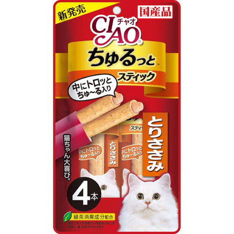 Ciao Churutto Tuna Torisasami Liquid Cat Treats 112g