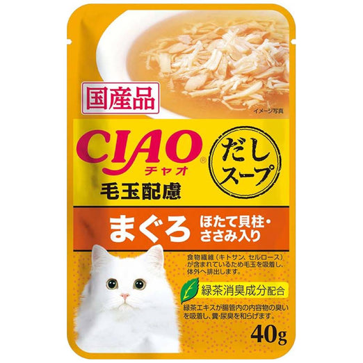 Ciao Clear Soup Chicken Fillet, Maguro & Scallop with Fiber Pouch Cat Food 40g x16 - Kohepets