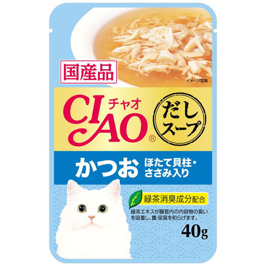 Ciao Clear Soup Tuna Katsuo, Scallop & Chicken Fillet Pouch Cat Food 40g x16 - Kohepets