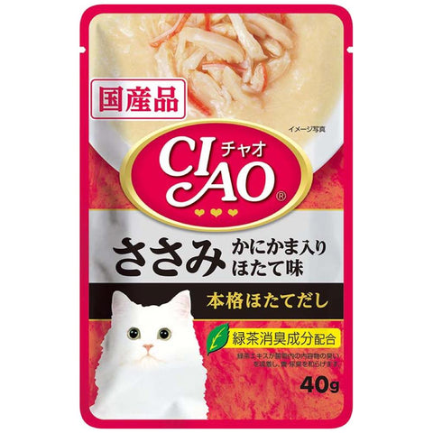 Ciao Creamy Soup Chicken Fillet, Crab Stick & Scallop Pouch Cat Food 40g x16 - Kohepets