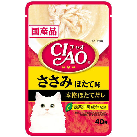Ciao Creamy Soup Chicken Fillet & Scallop Pouch Cat Food 40g x16 - Kohepets
