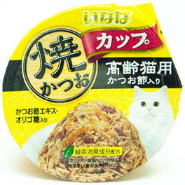 Ciao Grilled Skipjack Tuna In Gravy With Dried Bonito Topping Cup Cat Food 80g