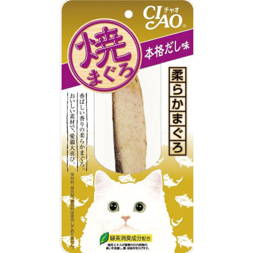 Ciao Grilled Tuna Dried Bonito with Honkaku Dashi (Seaweed) Flavor Cat Treat 20g - Kohepets