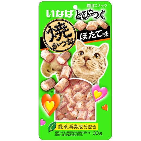 Ciao Soft Bits Mix Tuna & Chicken Fillet Scallop Flavor Cat Treats 30g