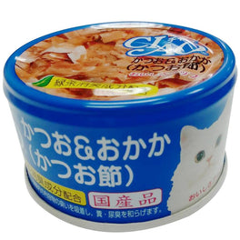 Ciao White Meat Skipjack Tuna & Dried Bonito In Jelly Canned Cat Food 85g
