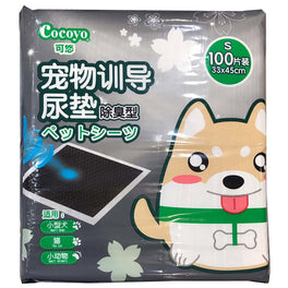 BUY 2 GET 1 FREE: Cocoyo Pet Sheet Charcoal Pee Pads