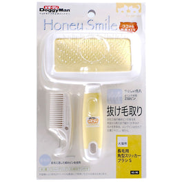 DoggyMan Honey Smile Square Slicker Brush - Small