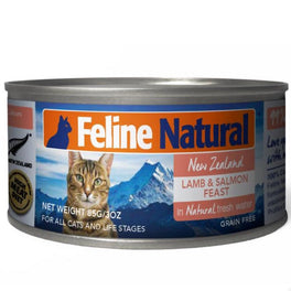 Feline Natural Lamb & Salmon Feast Canned Cat Food 85g