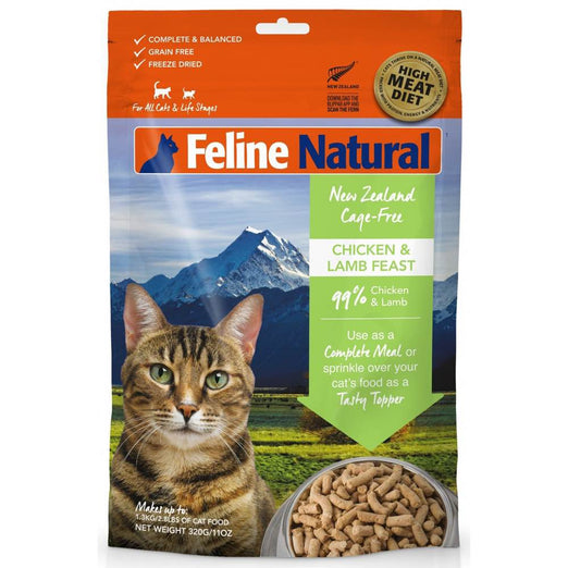 Feline Natural Chicken & Lamb Freeze Dried Raw Cat Food - Kohepets
