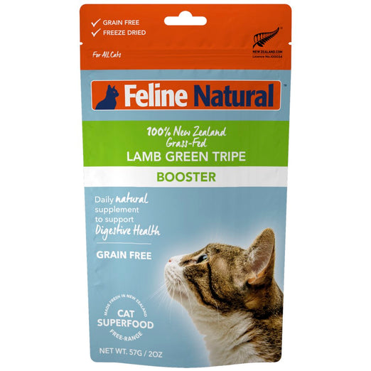 Feline Natural Lamb Green Tripe Booster Freeze Dried Cat Food 57g - Kohepets