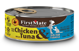FirstMate Grain Free 50/50 Free Run Chicken & Wild Tuna Formula Canned Cat Food 156g