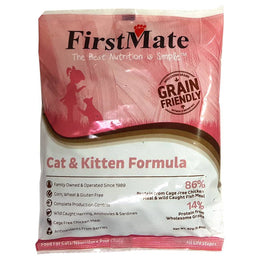 Free Sample - FirstMate Grain-Friendly Cat & Kitten Formula Dry Cat Food 80g
