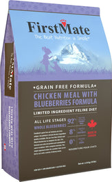 20% OFF: FirstMate Grain Free Chicken with Blueberries Formula Dry Cat Food