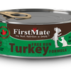FirstMate Grain Free Cage Free Turkey Formula Canned Cat Food 156g - Kohepets
