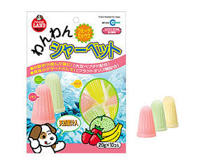Marukan Fruit Sherbet Dog Treat 20pcs - Kohepets