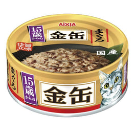 Aixia Kin-Can Mini Tuna for Mature Cats Canned Cat Food 70g