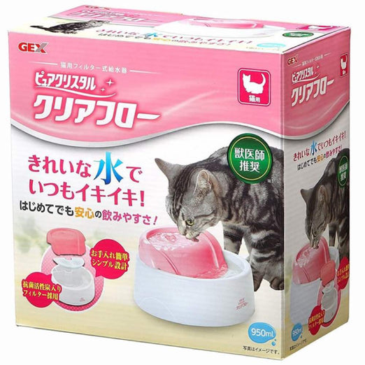 GEX Pure Crystal Clear Flow Pink Drinking Fountain For Cats 0.95L